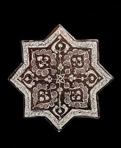 Iran. Kashan. 1262. Fritware, Lustre painted and glazed. V Mus no. 1837L-1876. Part of a frieze from the shrine of Imamzadeh Yahya in Varamin (south of Tehran), dated 1262, and attributable to Ali ibn Muhammad ibn Abi Tahir.