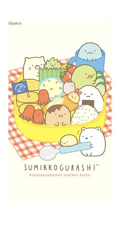San-x Sumikko Gurashi & Friends House Large Memo Pad Kawaii Japan 2015 Kawaii Doodles, Cute Doodles, Kawaii Art, Cute Food Drawings, Cute Animal Drawings Kawaii, Cute Cartoon Characters, Cartoon Pics, Kawaii Wallpaper, Cute Wallpaper Backgrounds