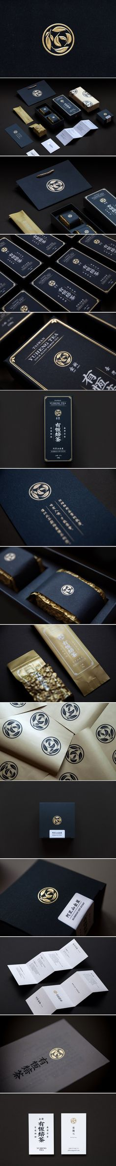 Yuheng Tea - Brand identity & Packaging Design by Onion Design Associates