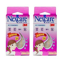 Nexcare Acne Dressing Pimple Care Patch Stickers 2 Packs Worldwide shipping *** For more information, visit image link. Acne Cream, Small Circle, Glycolic Acid, Health And Beauty Tips, Skin Problems, Pimples, Body Care, Patches, Dressing