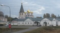 Valday, pitoresca cidade com um lago na Rússia