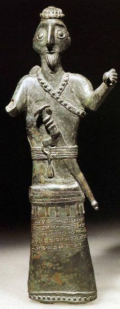 Bronze figurine with sword and quiver and a five-line cuneiform inscription, from Lorestan, Iran Neo-Elamit period, ca 8th-7th century BC, bronze. National Museum of Iran, Tehran.