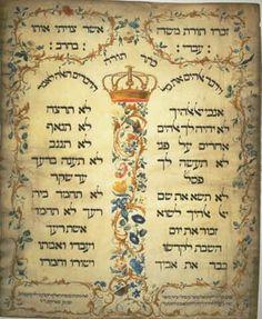 Ten Commandments Parchment From 1768