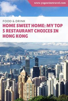 Top Restaurants You Must Visit in Hong Kong Travel List, Asia Travel, Travel Guides, Hong Kong Travel Tips, Close Up Faces, Bucket List Destinations, Top Restaurants, Ultimate Travel, Southeast Asia