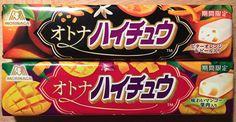 Otona Hi-chew, Seasonal Limited, Bitter Peel Orange or Mango flavor, 1 pack #Morinaga
