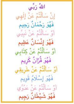 Allahou Rabbi
