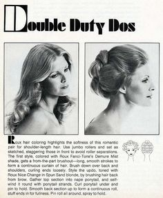 How to curl your hair ( scanned from a vintage hair styling book) -Fabulous Longer Hair form the 70s by incurlers