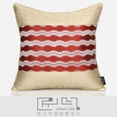 匠心宅品 新中式样板房/软装靠包抱枕 赤红拼米色方枕(不含芯