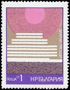 Bulgaria - 1972