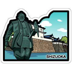 ご当地フォルムカード「静岡」|POSTA COLLECT|郵便局のポスタルグッズ