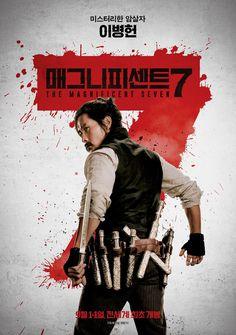 The Magnificent Seven Byung-Hun Lee Poster Action Movies, Hd Movies, Film Movie, Magnificent Seven Movie, Django Desencadenado, Lee Byung Hun, Woo Sung, Movie Costumes, Old Tv