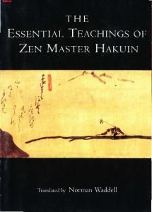 Empty Cloud: The Teachings of Xu (Hsu) Yun A Remembrance of the Great Chinese Zen Master As compiled from the notes and . Zen Master, The Monks, Cause And Effect, The Real World, Illusions, How To Become, Told You So, Clouds, Cloud