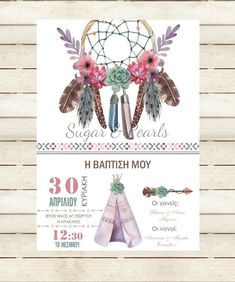 #invitations #sugarandpearls #invitationforbaptism #dreamcatcher_invitation #prosklitirio_vaptisis