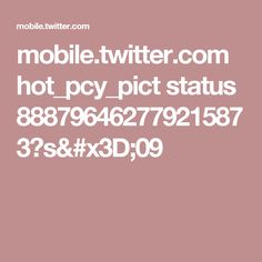 mobile.twitter.com hot_pcy_pict status 888796462779215873?s=09