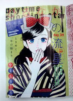 Hirunaka no Ryuusei【MG3・4号】「ひるなかの流星」がカラー26P!!の画像 | 集英社マーガレット編集部ブログ