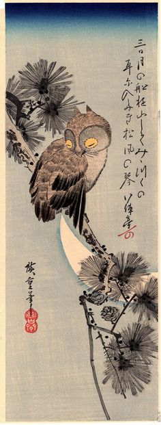 Japanese Ukiyo-e Woodblock print Ando Hiroshige by UkiyoeSalon