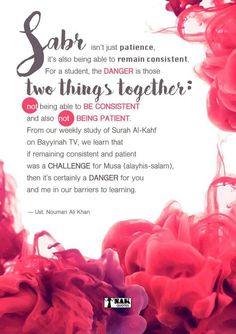 I shall have Sabr/Patience. Alhamdulillah, Hadith, Surah Al Kahf, Nouman Ali Khan, Islamic Qoutes, Islam Religion, Islamic World, Quran, Patience