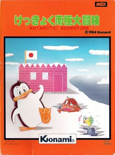 Antarctic Adventure for MSX by Konami. Japanese cover.