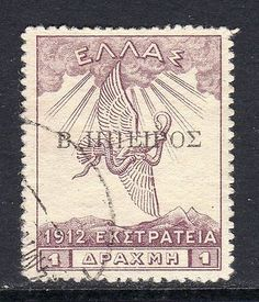 EPIRUS 1914 - 1Dr Campaign with ovpt Europe, Greece Ms Gs, Postage Stamps, Ephemera, Greece, Coins, Campaign, Europe, Image, Seals