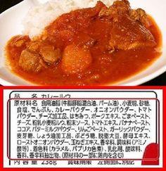 24 1月22日はカレーの日 Cantaloupe, Beef, Fruit, Food, Meat, Eten, Ox, Ground Beef, Meals