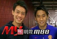 After almost ruling himself out of the Asian Cup by hurting himself playing foot volleyball, Japan`s Shinji Kagawa has turned to tennis for inspiration.  Posted by M88 Malaysia the worldwide with gaming leisure & entertainment across all Sport, Live Dealer Casino, Skill games and Sportbook.