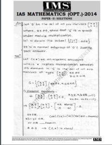 Download #UPSC #IAS Mathematics (O…   #UPSC / #CSE / #IAS
