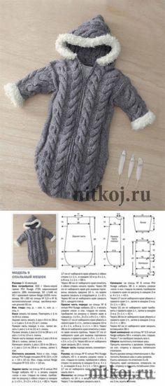 Конверт – спальный мешок спицами малышу » Ниткой - вязаные вещи для вашего дома, вязание крючком, вязание спицами, схемы вязания
