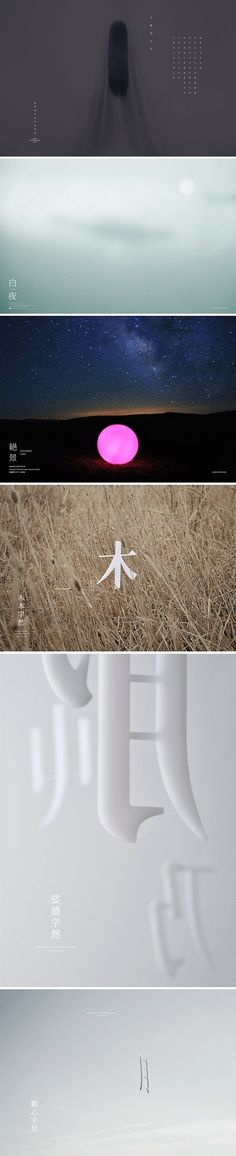 WEI BO. Not sure if its a web site but would make a great portfolio site layout.
