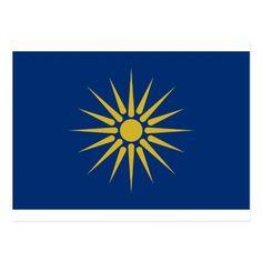 Macedonia Greece, Greek Flag, Political Events, Rising Sun, National Flag, Dog Bowtie, Flags, Wall Art, Gifts