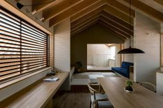 House in Shogei is a minimalist home located in Shiga, Japan, designed by Hearth Architects Narrow Living Room, Living Room Mirrors, Minimalist Dining Room, Minimalist Home, Japanese Living Room Decor, Japanese Minimalism, Traditional Japanese House, Japanese Style, Japanese Interior Design