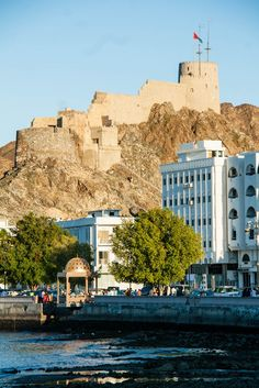 Mutrah Fort - Muscat Oman   - Explore the World with Travel Nerd Nici, one Country at a Time. http://TravelNerdNici.com