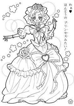 826 best anime & shojo coloring book images on Pinterest | Coloring ...