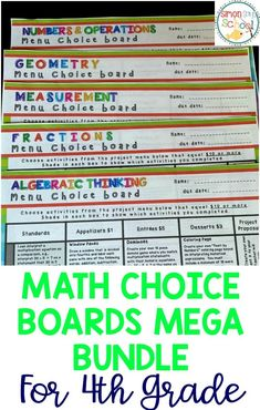 4th grade math choice boards for the whole year!  Aligned with all 4th grade Common Cores.  A great activity for differentiation and student choice.  Includes boards for alegbraic thinking, fractions, measurement, geometry and numbers & operations.  Fun & engaging project for 4th graders.  #mathchoiceboards #teachingmath