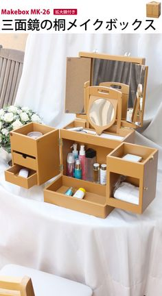 e-unit   Rakuten Global Market: Expansion of paulownia timber mirror & 3 side mirror makeup box cosmetic box mirror with wooden storage popular mirror finished makeup box compact nis ◆ ◆