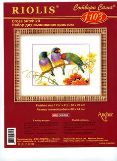 Butterfly Cross Stitch, Cross Stitch Bird, Cross Stitch Animals, Cross Stitch Designs, Cross Stitch Patterns, Bird Embroidery, Cross Stitch Embroidery, Embroidery Designs, Three Birds