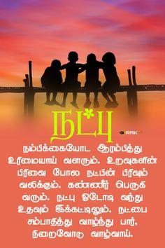 Friendship Quotes In Tamil, Friendship Status, Album, Movie Posters, Movies, Films, Film Poster, Cinema, Movie