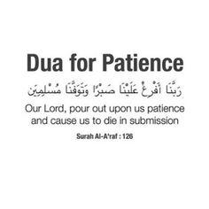 Du'a for Patience from the Quran Surah Al-Araf verse 126 Prophet Muhammad Quotes, Hadith Quotes, Quran Quotes Love, Quran Quotes Inspirational, Allah Quotes, Muslim Quotes, Religious Quotes, Islam Hadith, Allah Islam