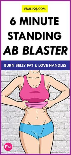 6 Minute Standing Abs Exercises to Lose Belly Fat - Don't want to hit the floor? this standing ab exercise routine will help you lose bell fat and get a smaller waist. No equipment needed for this standing ab workout!