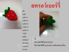สตอเบอรี่ Crochet Fruit, Crochet Bows, Crochet Flowers, Free Crochet, Crochet Mushroom, Crochet Keychain, Diy Doll, Amigurumi Doll, Crochet Projects
