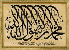 Calligrapher/ Hattat: Mustafa Halim Özyazıcı 1898 Haseki/ 1964 İstanbul Müselsel (kesintisiz birbirine bağlı olarak yazılmış) Kelime-i Tevid.----------------------- Halim Efendi, is one of the important calligraphers who was inherited from the Ottoman Empire to the Turkish Republic.. 1898/1964 İstanbul. His heritage is significantly important in terms of the art of calligraphy