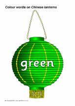 Colour words on Chinese lanterns (SB3602) - SparkleBox