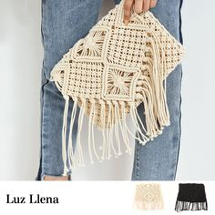 Macrame Purse, Macrame Knots, Bridal Clutch, Macrame Design, Boho Bags, Macrame Projects, Macrame Patterns, Boho Pillows, Handmade Bags