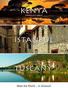 Όλος ο πλανήτης βρίσκεται στην Ελλάδα | AlfaVita - Εκπαιδευτικό Ενημερωτικό Δίκτυο Photography Articles, Travel Photography, How Beautiful, Beautiful Places, Aquaponics Plants, Single Travel, 3d Printer Projects, Travel Pictures, Travel Pics