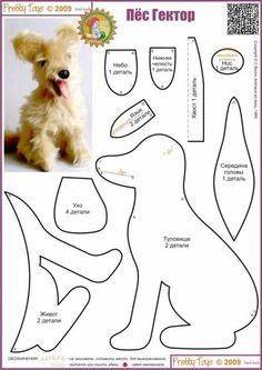 Пёс Гектор