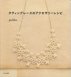 BOOK Recipes of Tatting Lace Accessories (Japanese) / pc flower motif bracelet/butterfly motif earring/flower motif earring,flower motif brooch/flower motif necklace/round motif necklace,round motif bracelet/round motif bracelet,round motif earring/edging pattern bracelet/split ring necklace/hair accessory/small flower lariat #id14152
