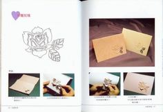 Asian pop-up cards-2 - Assai Elle - Picasa Web Albums