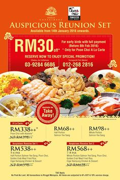 AUSPICIOUS REUNION SET @ YAMAGUCHI       Read more @ https://www.malaysianfoodie.com/2016/01/auspicious-reunion-set-yamaguchi.html?utm_source=PN&utm_medium=Malaysian+Foodie+Pin&utm_campaign=SNAP%2Bfrom%2BMalaysian+Foodie