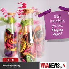 Μοναδικές Ιδέες & λύσεις διακόσμησης! www.vivanews.gr