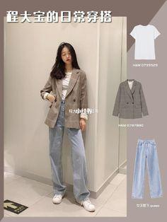 Korean Girl Fashion, Korean Fashion Trends, Ulzzang Fashion, Korean Street Fashion, Kpop Fashion Outfits, Korea Fashion, Mode Outfits, Look Fashion, Korean Casual Outfits
