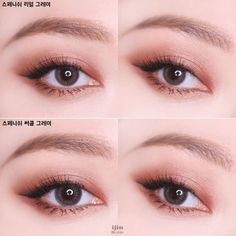 asian makeup – Hair and beauty tips, tricks and tutorials Korean Makeup Look, Asian Eye Makeup, Smokey Eye Makeup, Makeup Inspo, Makeup Inspiration, Beauty Makeup, Korean Makeup Tutorials, Eyeshadow Tutorials, Korean Make Up